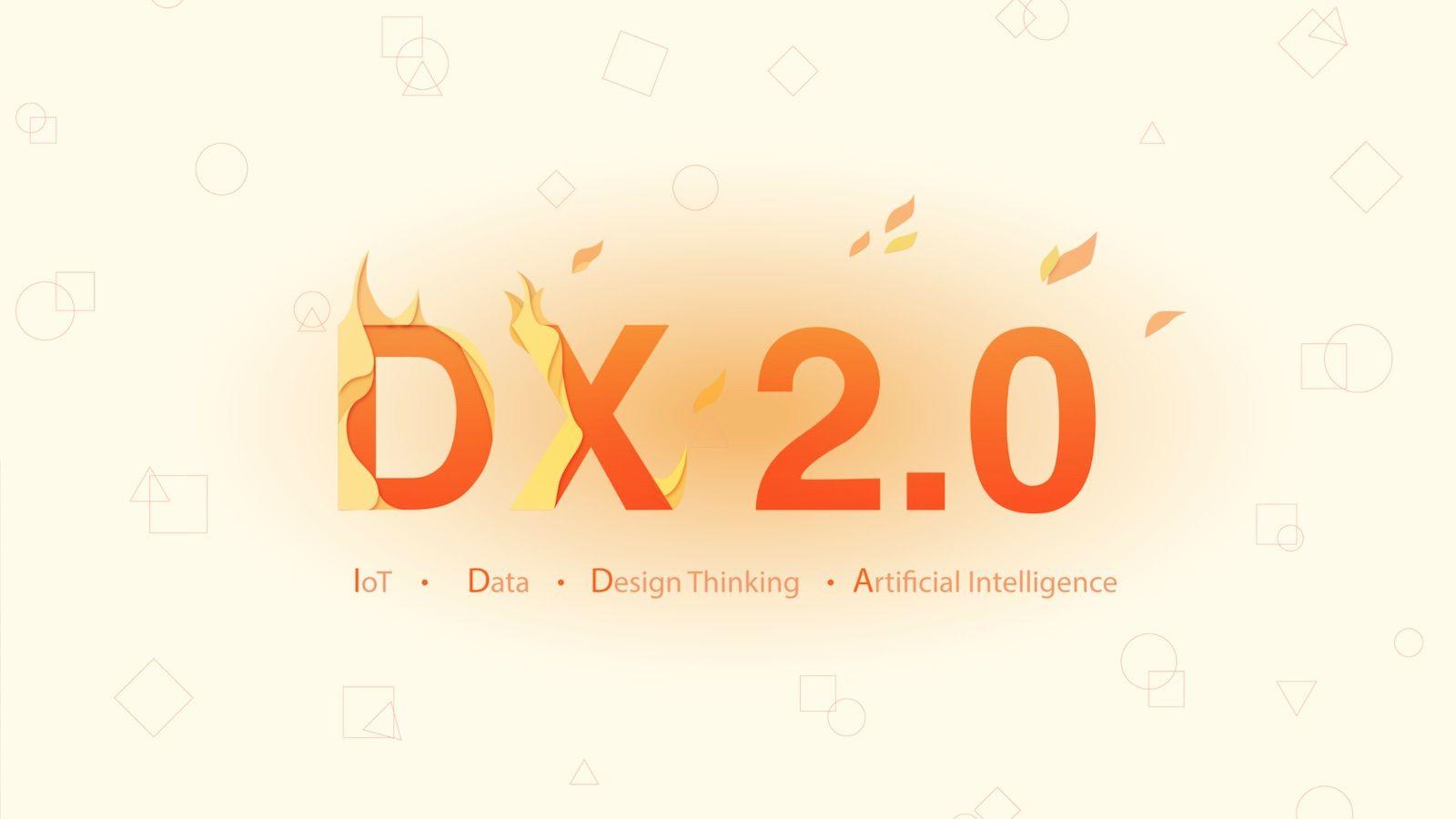 DX 2.0